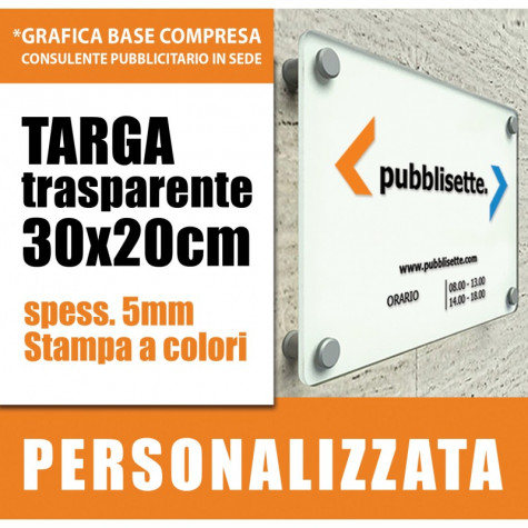 STAMPA STRISCIONE PERSONALIZZATO IN PVC H100 CM